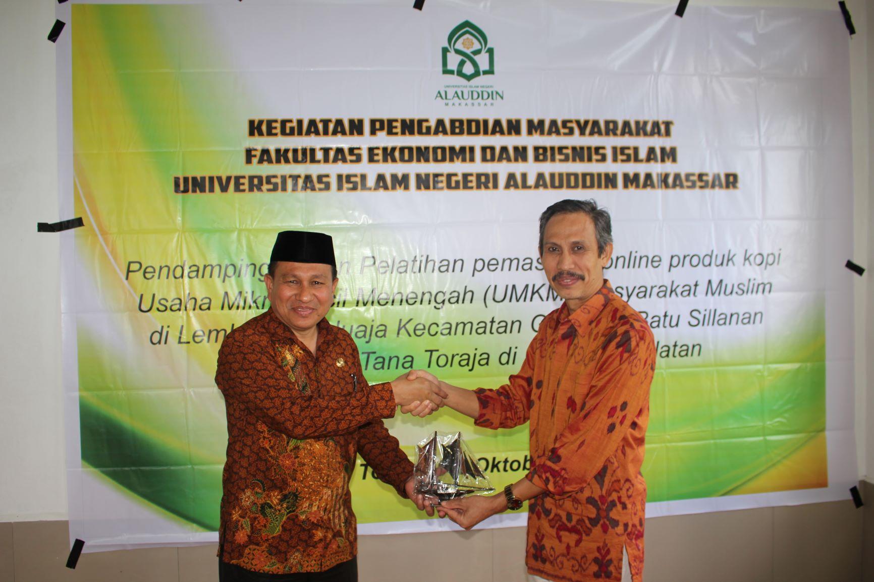 Pengabdian Masyarakat (Toraja)